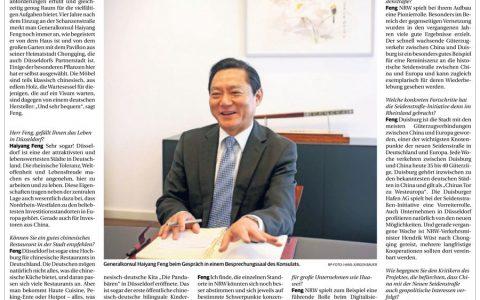 """德媒专访报道:中国人高度评价和珍视""""欢迎文化""""(中德双语)"""