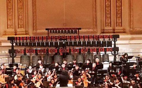 """""""华韵楚风——大型编钟与中国民族管弦乐和平音乐会""""在纽约卡内基音乐厅展演"""