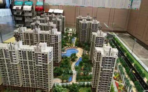 海南岛自由贸易港黑心开发商没有人管  关于喜盈门现代美居楼房屋问题的函
