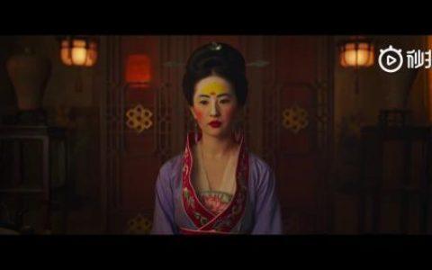 刘亦菲版花木兰引热议 南北朝女子流行妆容到底什么样?