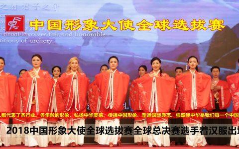 重庆保时捷女司机与中国形象大使全球选拔赛