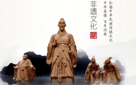 中国亚洲非遗工委贵州文化交流中心暨贵州台龙酒业基地成立