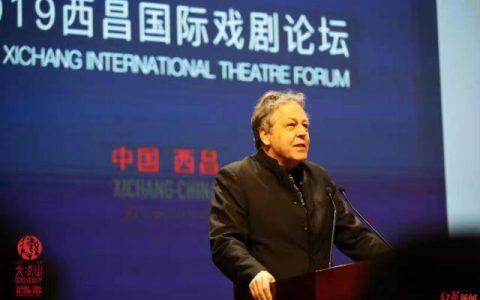 联合国教科文组织国际戏剧协会总干事出席西昌国际戏剧节