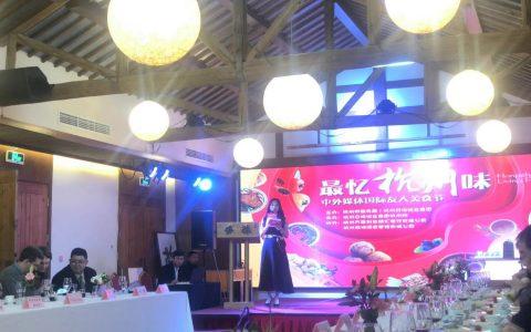 最忆杭州味——中外媒体国际友人美食节在杭州开幕