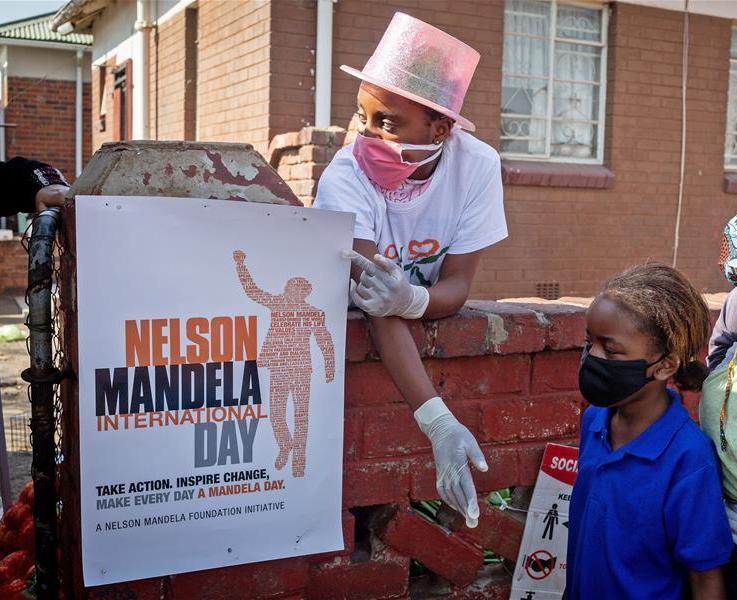 南非迎来曼德拉纪念日