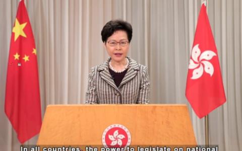 林郑月娥在联合国人权理事会会议上发表讲话