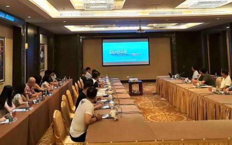 海外华文媒体海南采风活动赴洋浦调研座谈会