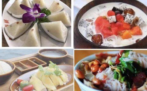 第五届中国国际饭店业大会近期将在海口市举办
