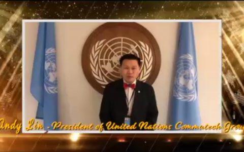 2021联合国和平音乐会即将开幕
