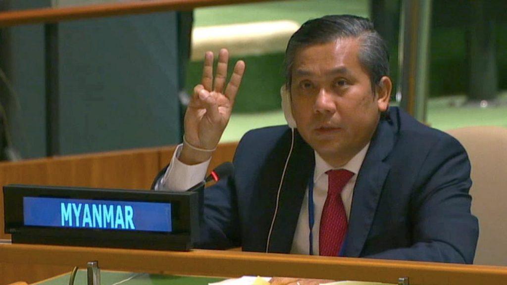 缅甸驻联合国大使与军政权公开决裂